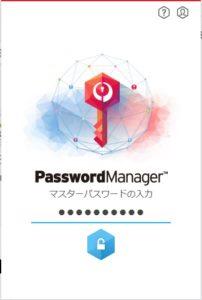 password_manager_login