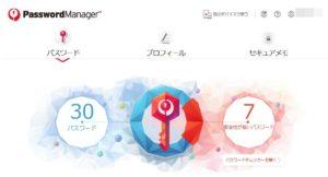 passwordManager_main