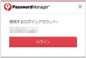 PasswordManager